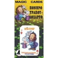 MAGIC CARDS KRISTOFER