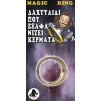 MAGIC RING