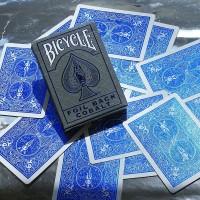 METALLUXE NEW BLUE